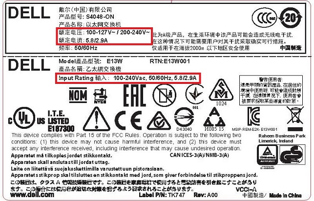 Illustration of the switch Regulatory Label
